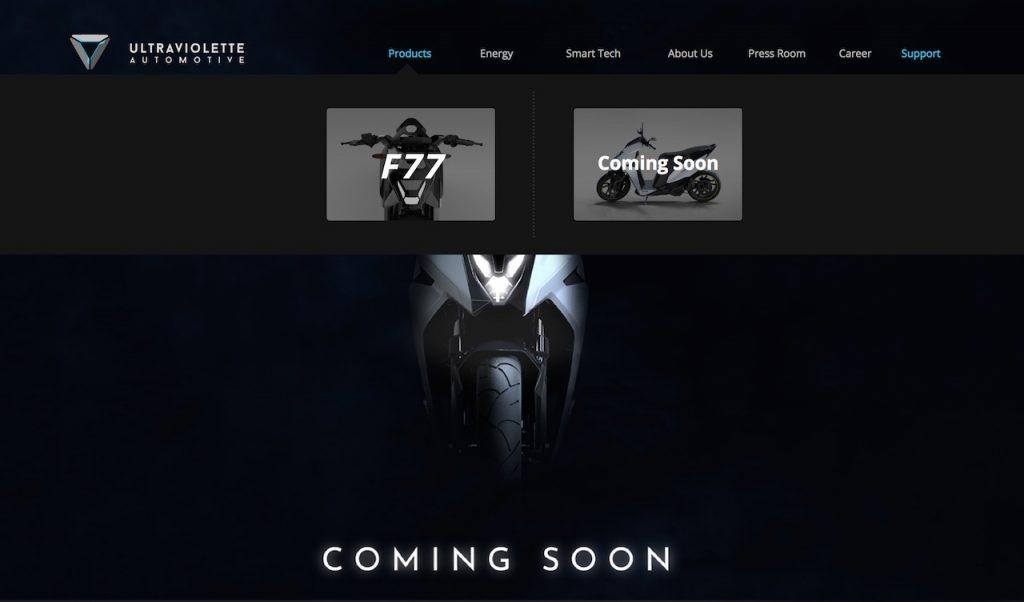 Ultraviolette Automotive Website
