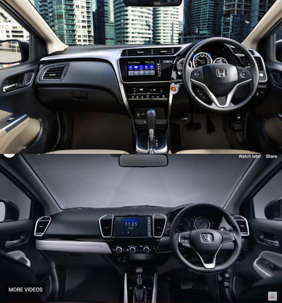 2020 Honda City dashboard vs 2017 Honda City dashboard