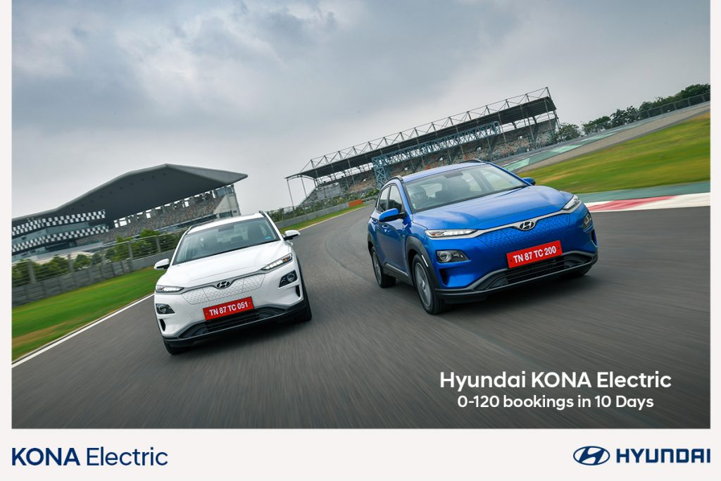 Hyundai KONA Electric India