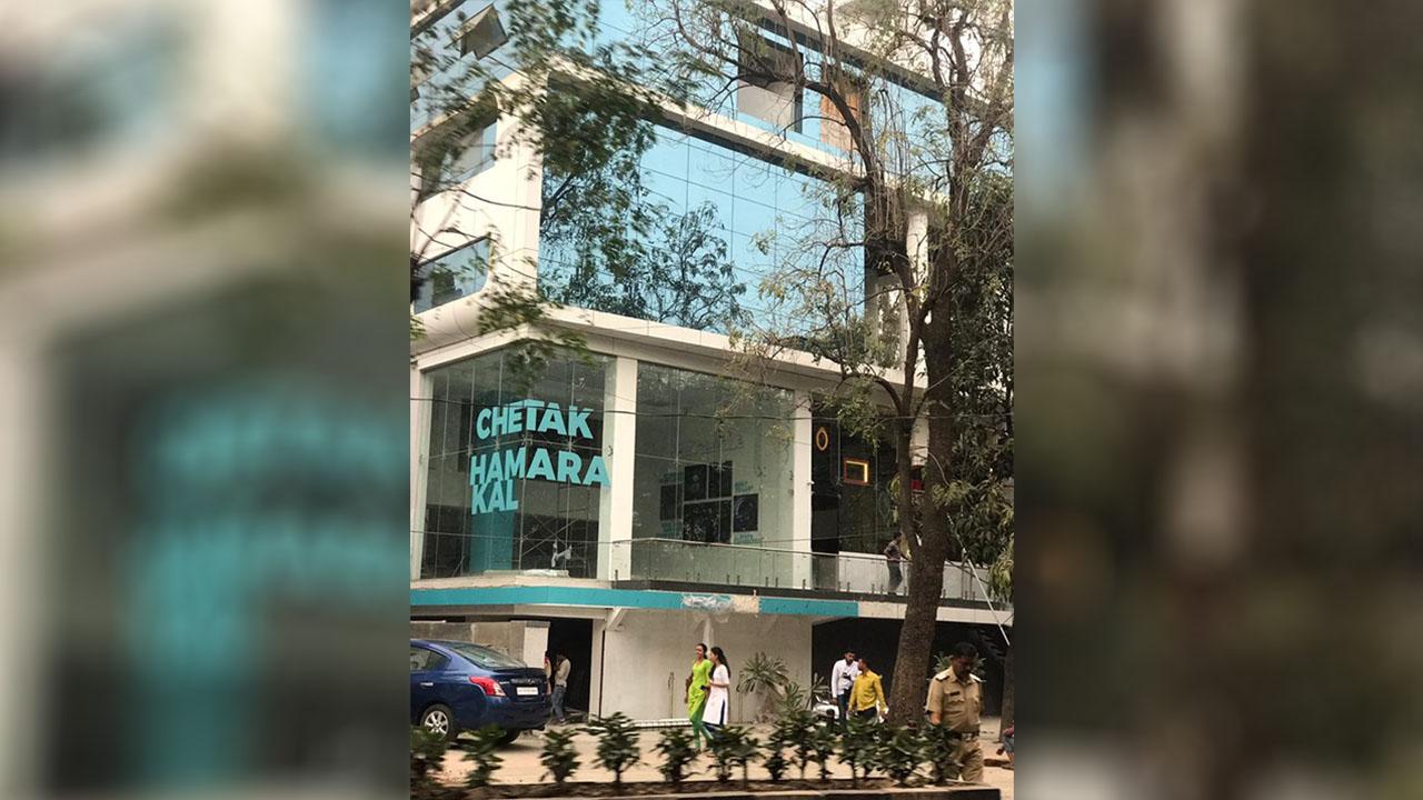 Bajaj Chetak Showroom Pune