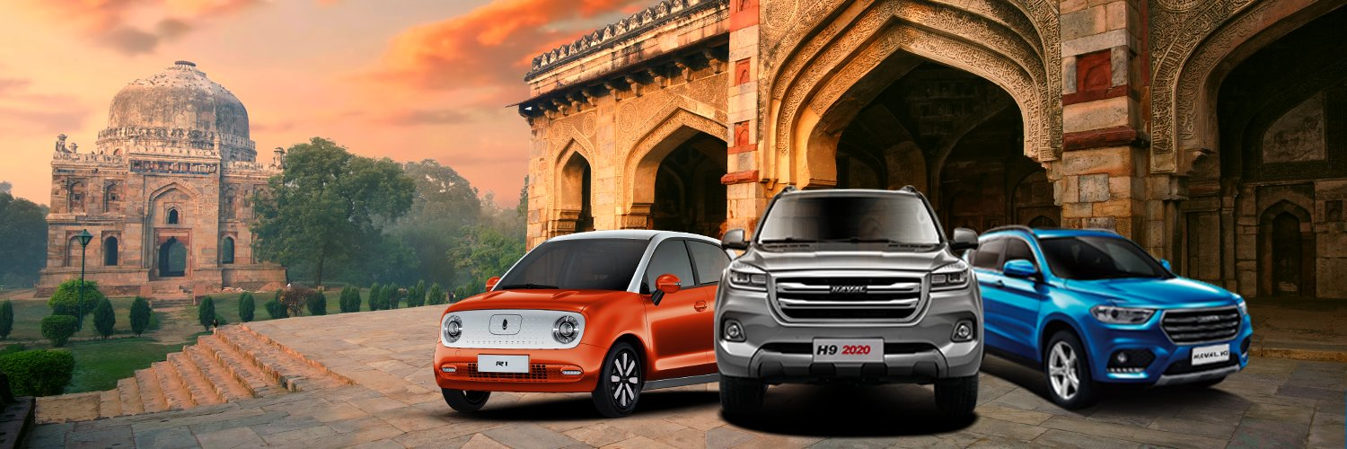 Great Wall Motor India teaser Ora electric car