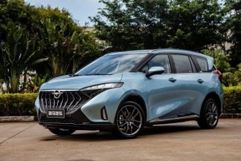 Haima Automobile could showcase electric SUV at Auto Expo 2020