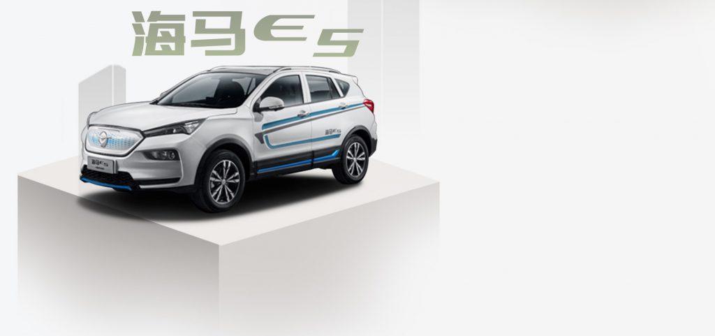 Haima E5 SUV image