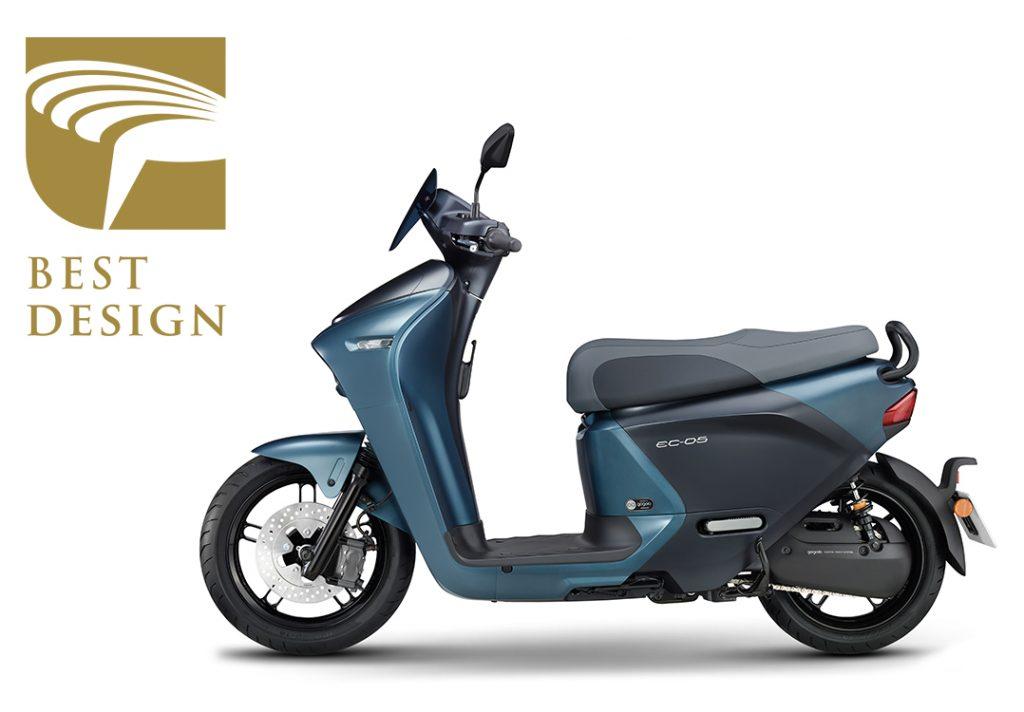 Yamaha EC-05 scooter side