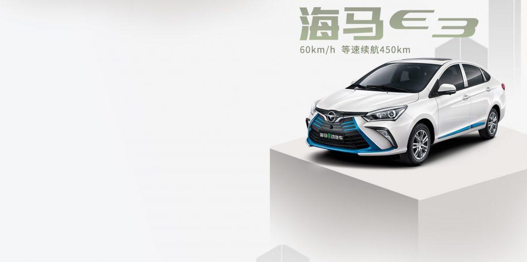 Haima E3 sedan electric car