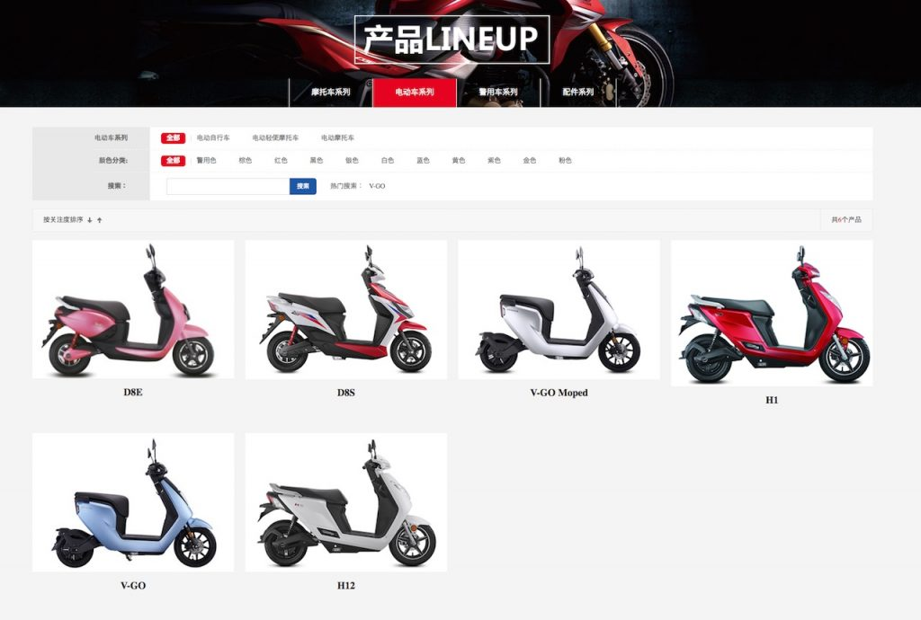 Honda electric scooters China lineup