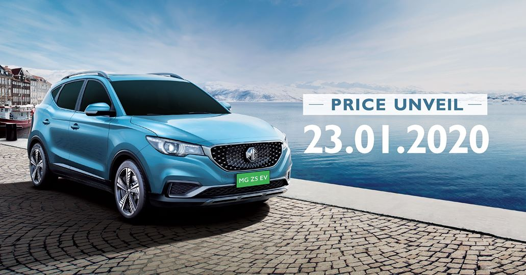 MG ZS EV price reveal official Facebook image
