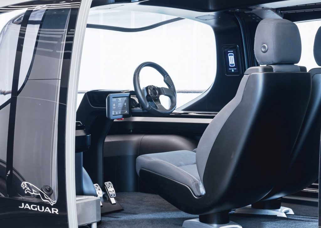 Jaguar Land Rover Project Vector interior