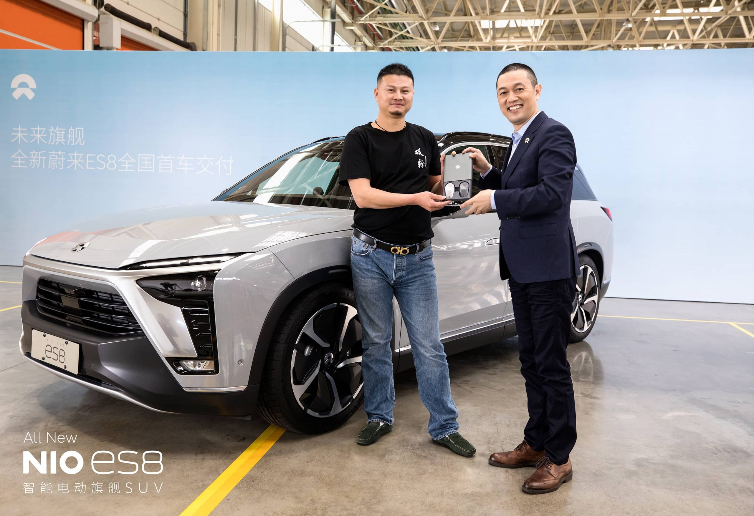 Refreshed Nio Es8 Electric Suv Rolls Off The Production Line In China