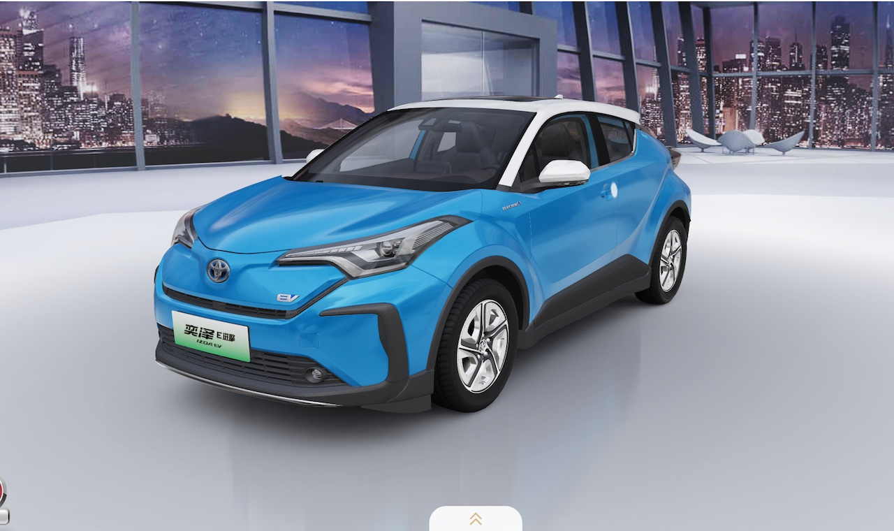 Toyota Izoa electric car demo official website