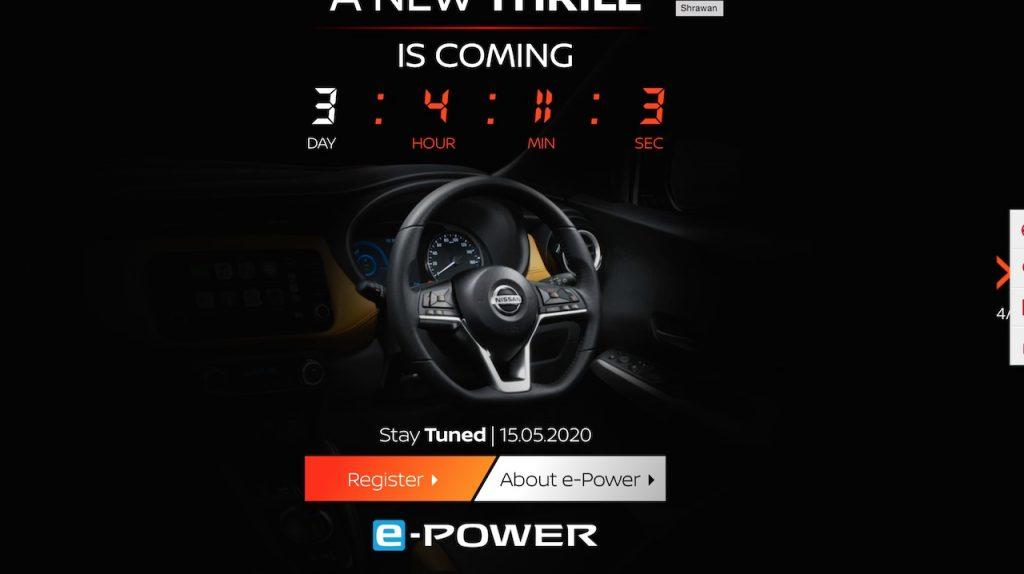2020 Nissan Kicks e-Power cockpit cluster teaser shot