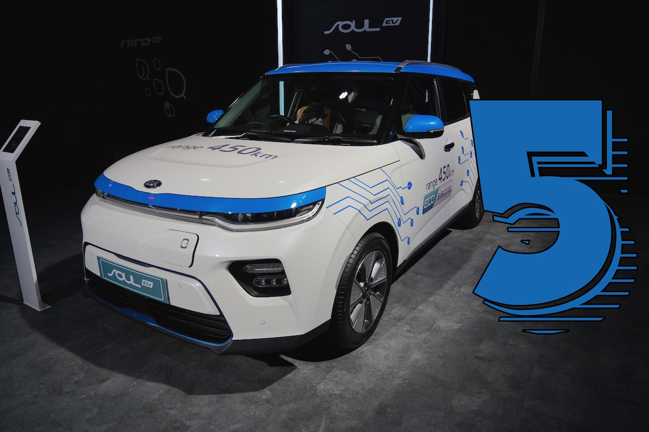 5 electric car features display image