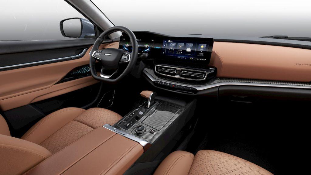 Chery eQ5 interior
