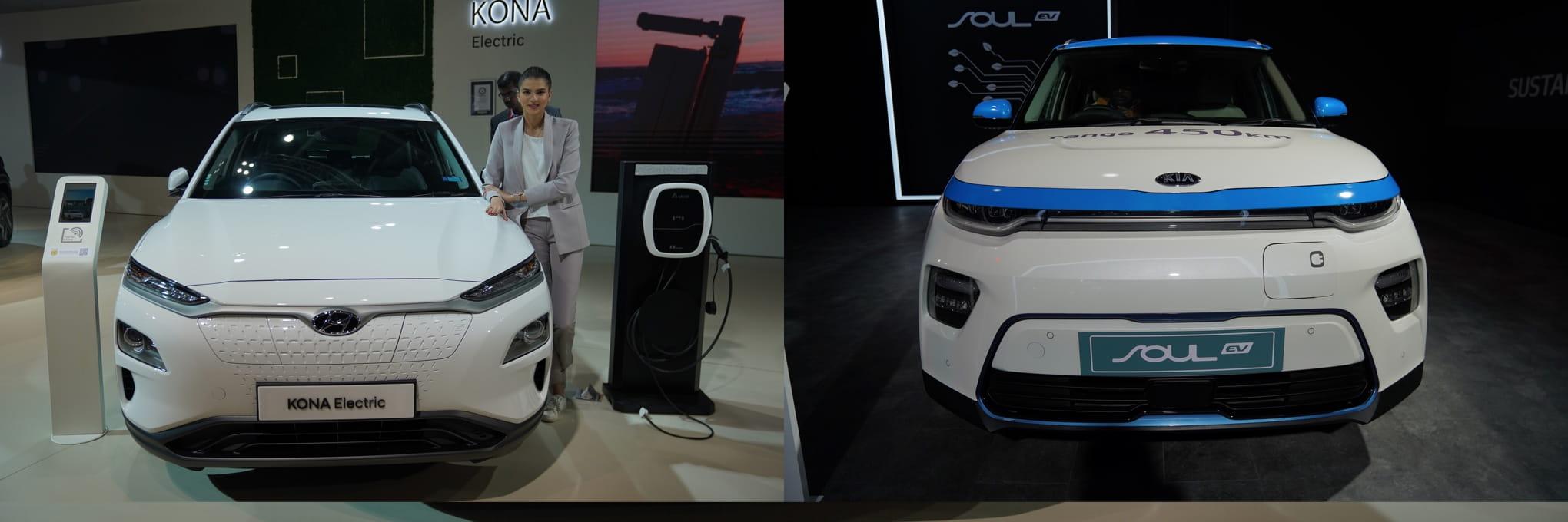 Hyundai Kona and Kia Soul electric
