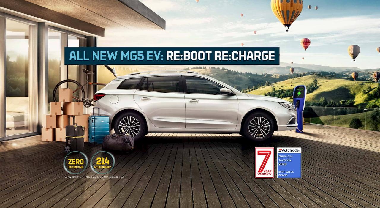 MG 5 EV profile SW