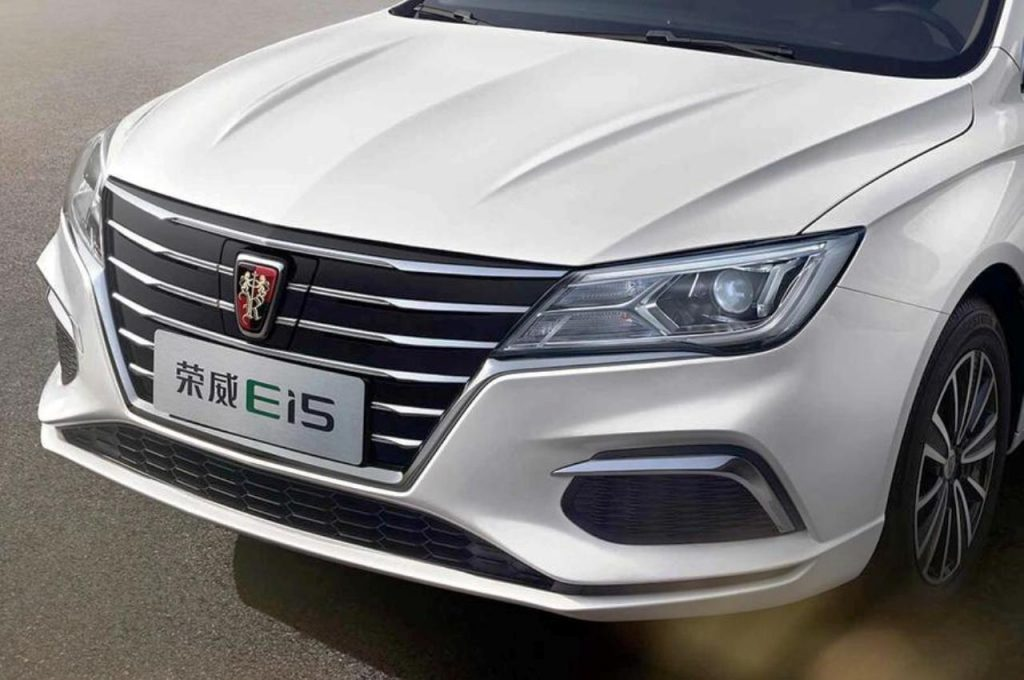 MG 5 electric-Roewe ei5 grille and headlamps