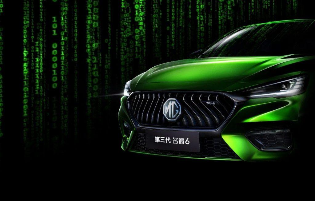MG6 2020 facelift front teaser