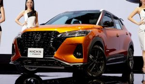 Nissan Kicks ePower Premiere Edition front