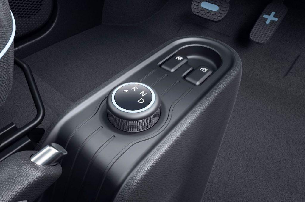 Wuling Mini EV drive mode selector