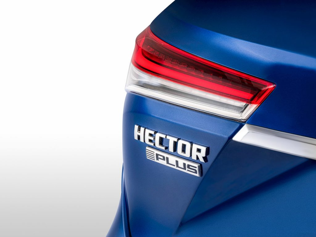 MG Hector Plus 6-seater Hector Plus logo image