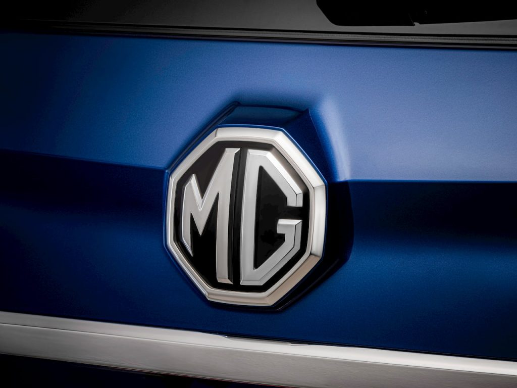 MG Hector Plus 6-seater MG logo image