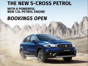 Maruti S-Cross petrol booking launch India