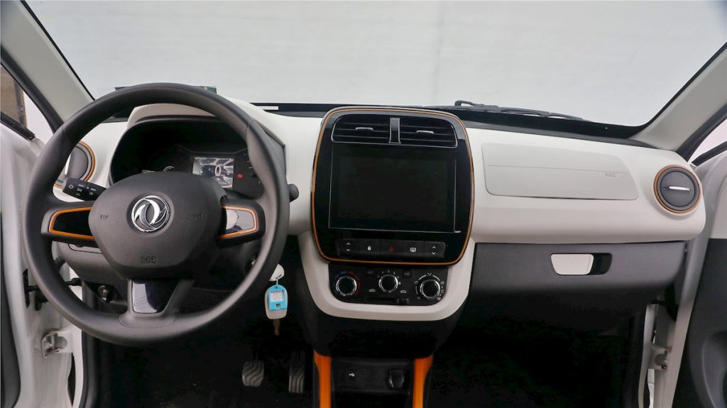 New Dongfeng EX1 interior dashboard