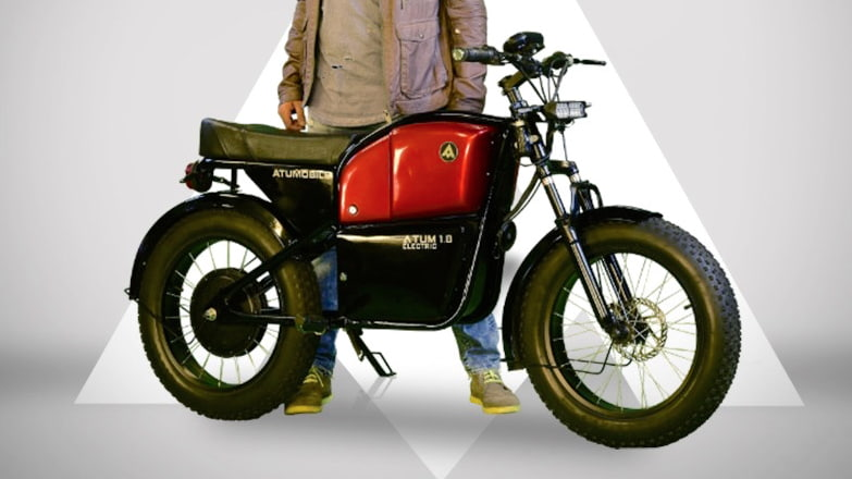 Atum 1.0 or Atum electric bike side view