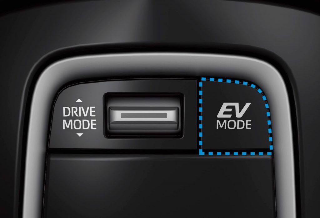 Suzuki Swace EV mode