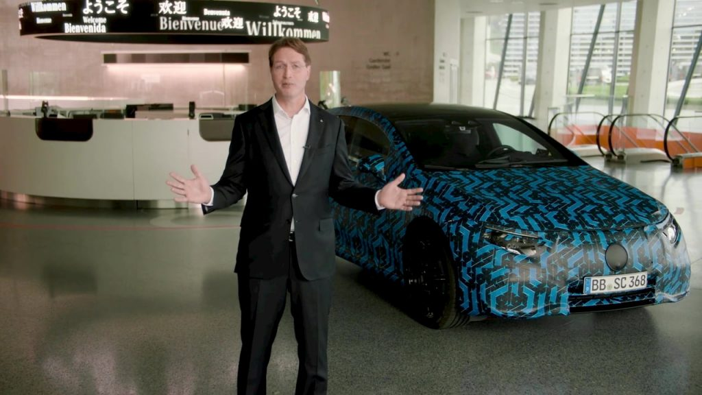 Mercedes EQS teaser Germany