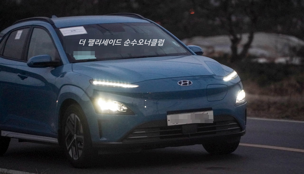 2021 Hyundai Kona EV front live image