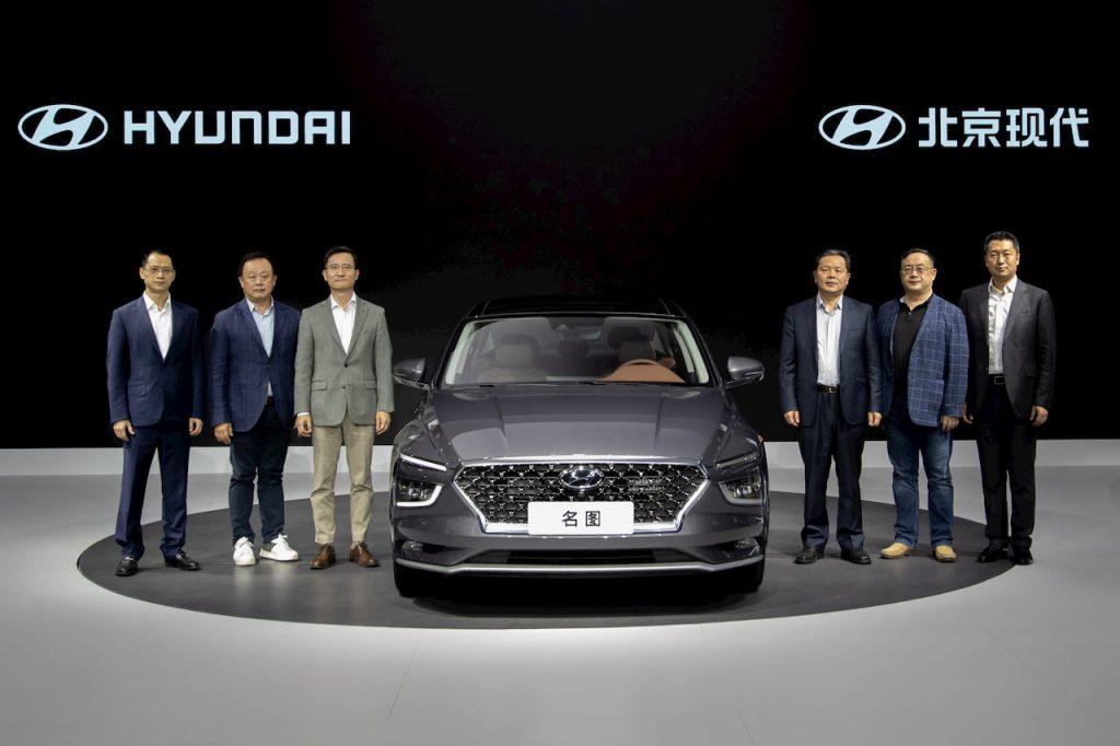 2021 Hyundai Mistra front 2020 Guangzhou Auto Show
