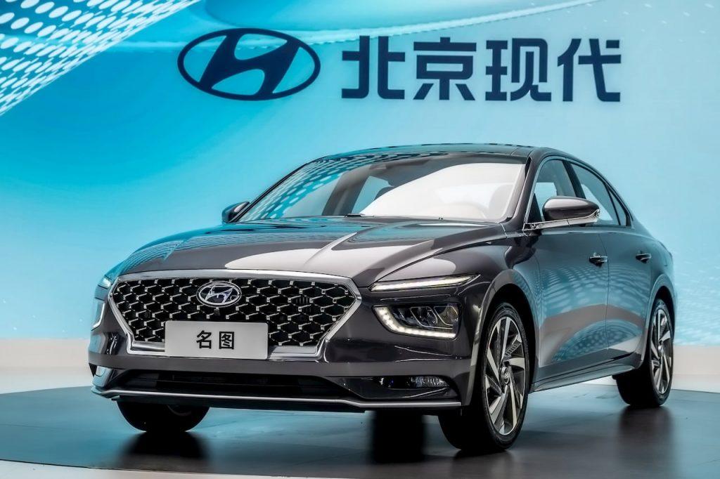 2021 Hyundai Mistra front quarters 2020 Guangzhou Auto Show