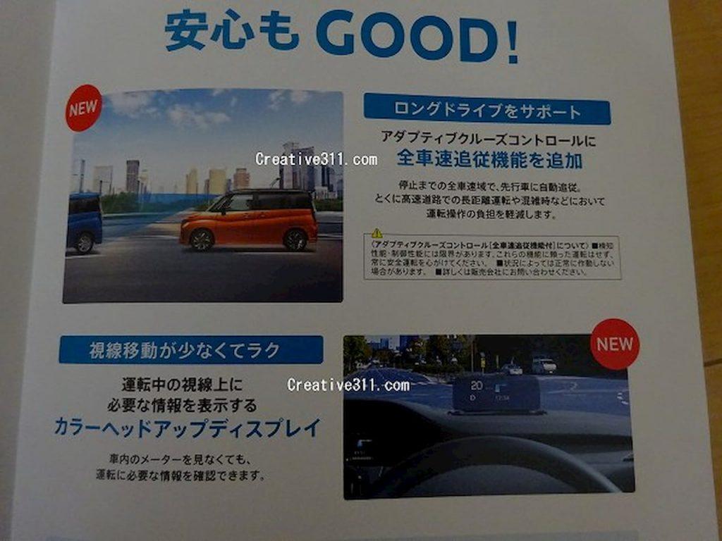 2021 Suzuki Bandit 2021 Suzuki Solio headup display