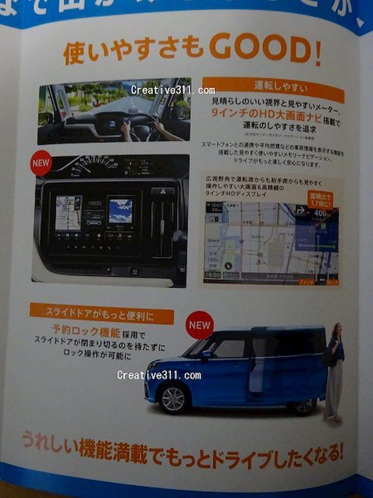 2021 Suzuki Bandit 2021 Suzuki Solio infotainment system