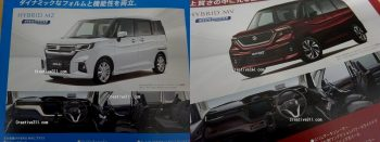 2021 Suzuki Solio & Bandit (Hybrid) leaked ahead of debut this month