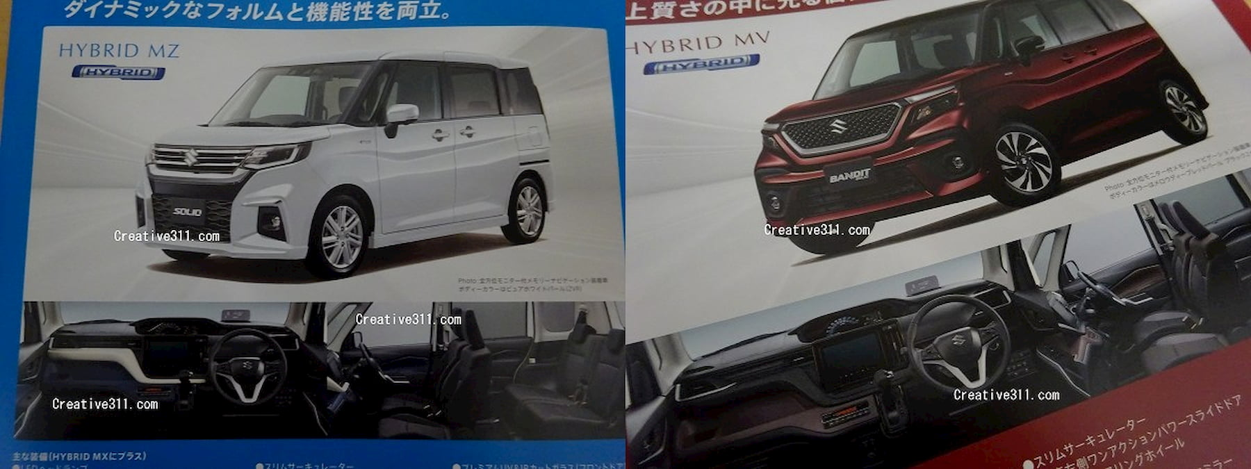 2021 Suzuki Solio 2021 Suzuki Bandit exterior interior