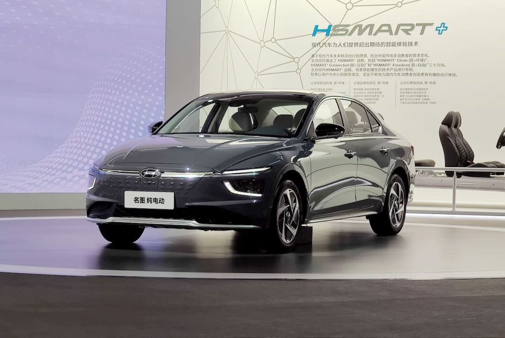 Hyundai Mistra electric car 2020