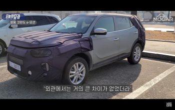 SsangYong Korando e-Motion (E100) electric SUV debuting in Feb