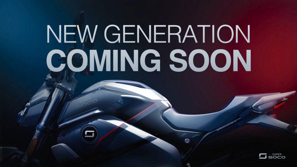 Super Soco 2021 bike teaser