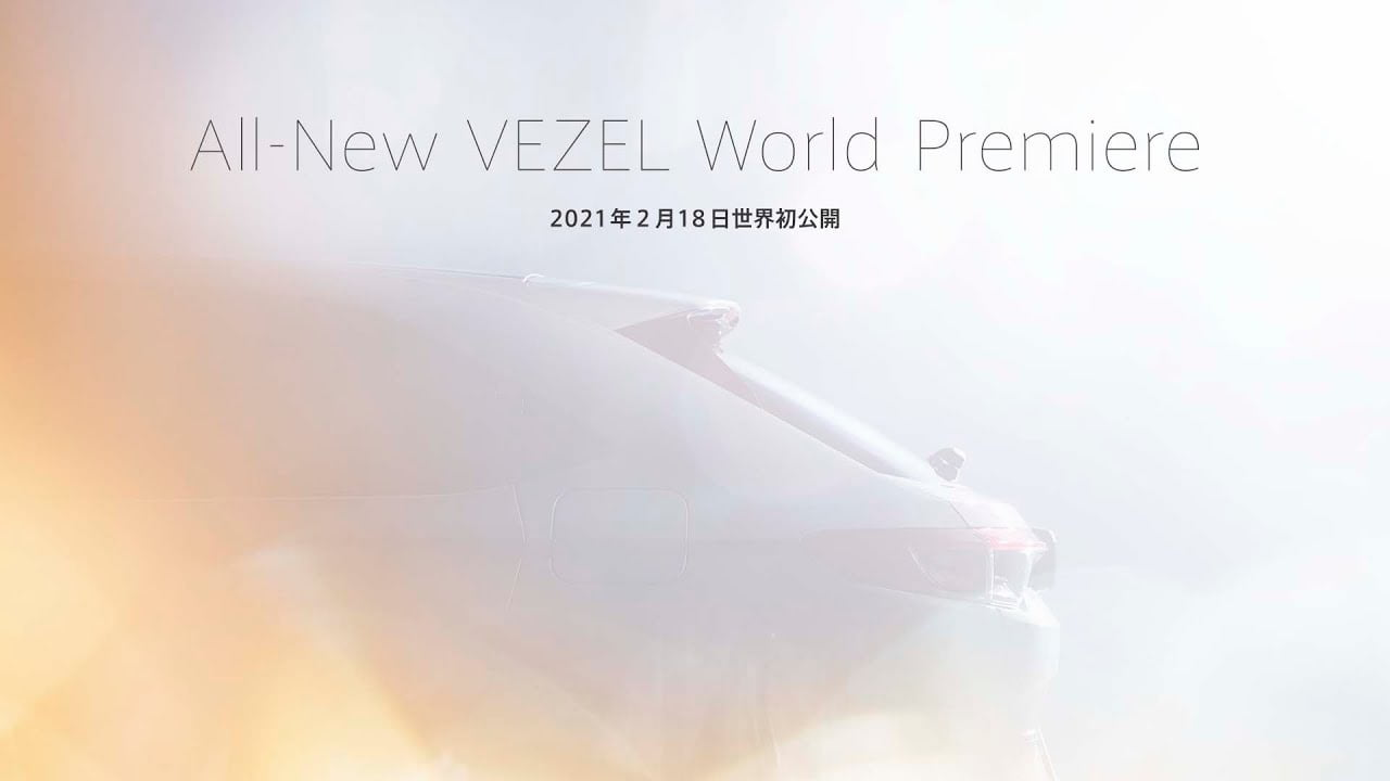 2021 Honda HR-V teaser exterior