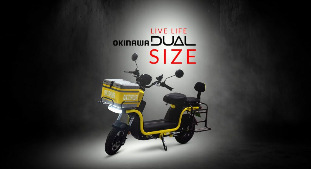 Okinawa Dual personal two-seat version