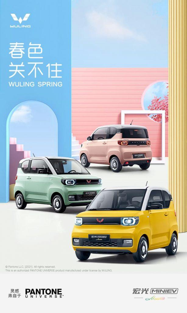 2021 Wuling Mini EV Macaron colors
