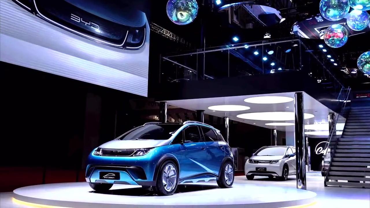 BYD EA1 Auto Shanghai 2021