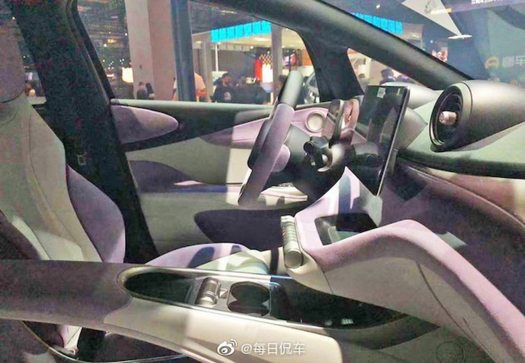 BYD EA1 interior