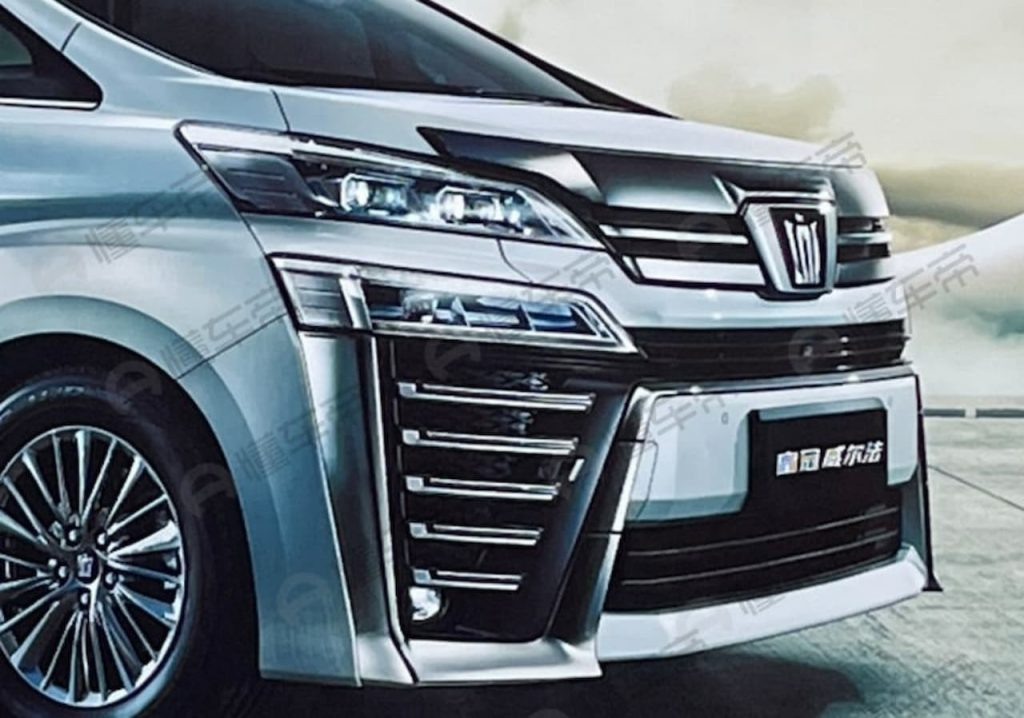 Toyota Crown Vellfire grille leaked