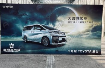 Toyota Crown Vellfire hybrid spotted in China, Crown to become sub-brand