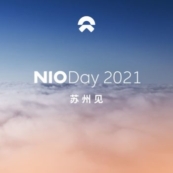 Is EF9 the big surprise waiting at Nio Day 2021? [Update]